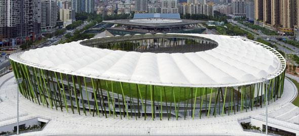 Bao'an Stadium