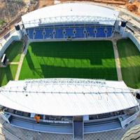 Stadion Roku 2012: Nominacja – Netanya Stadium