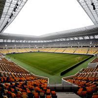 Lwów: Karpaty twardo negocjują przejęcie Areny