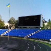 Nowe stadiony: Czerniowce i Lwów