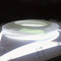 Nowy Jork: Szczegóły wielkiego planu piłkarskiego w czerwcu?