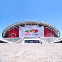 Rosja: Kazan Arena otwarta, Uniwersjada rozpoczęta