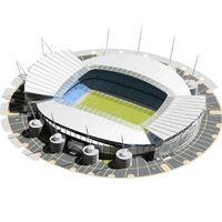 Manchester: City zaczynają konsultacje i pokazują plany rozbudowy