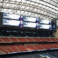 USA: Nowe rekordowe telebimy już działają