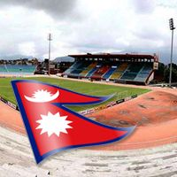 Nepal: Powstanie nowy, wielki stadion narodowy