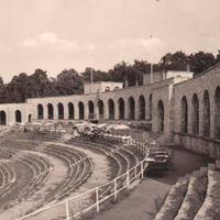 Słubice: Stadion Olimpijski