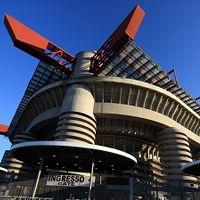 Mediolan: Nowy właściciel Interu nie zrezygnuje z własnego stadionu