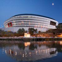Bilbao: Athletic będzie musiał oddać pieniądze za stadion?