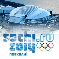 Soczi: Do Igrzysk sześć tygodni, stadionu nie ma