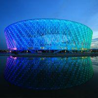 Nowe stadiony: Wielkie areny z Chin