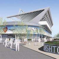 Bristol: Jest decyzja, przebudowa City w maju?