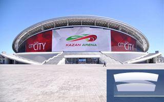 Nominacja: Kazan Arena