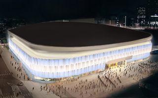 Nowa budowa: Arena 92