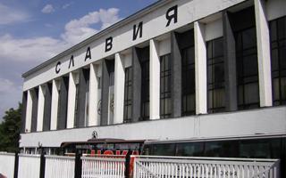 Bułgaria: Jest umowa, będzie nowy stadion narodowy