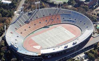Tokio: Elementy stadionu narodowego w całym kraju