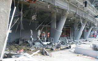 Donieck: Donbass Arena ostrzelana