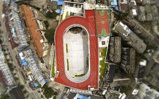 Chiny: Szkoła, która udaje stadion (skutecznie!)