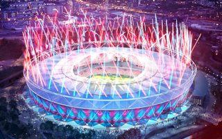 Londyn: Potwierdzone – londyński stadion dużo droższy