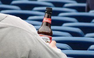 Bezpieczeństwo: Czy klub może Ci zabronić wnoszenia jedzenia i picia?