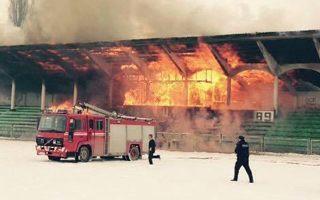 Kosowo: Stadion w Mitrowicy spłonął