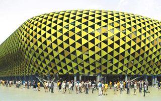 Katowice: Rozmowy o stadionie zawieszone do lutego