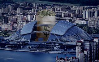 Stadion Roku 2014: Ile kosztowały stadiony w 2014?
