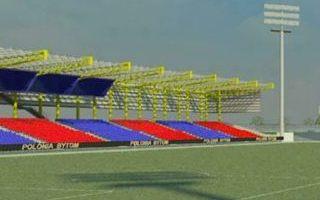 Bytom: Mały kroczek w kierunku nowego stadionu