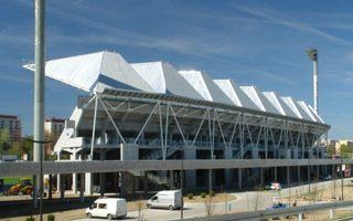 Rzeszów: Kolejne przetargi na stadion Stali