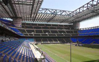 Mediolan: Całe San Siro dla Interu?