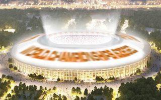 Moskwa: Testy wielkiego ekranu ruszyły