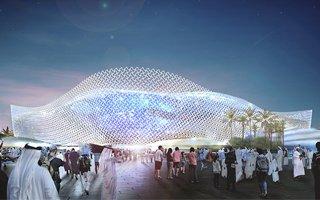 Nowy projekt: Al-Rayyan Stadium