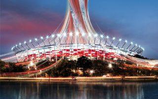 Narodowy: Wielkie odliczanie do finału Ligi Europy