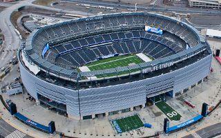 USA: Wejście na stadion przez wykrywacz metali