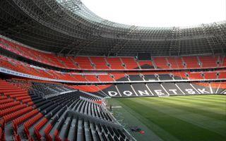 Donieck: Szachtar wróci do Doniecka w 2016 roku?