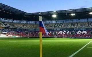 Zabrze: Sprawa stadionu przekazana do prokuratury w Gliwicach