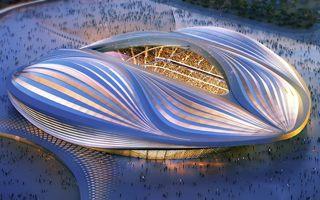 Katar 2022: Jest wykonawca stadionu Al Wakrah
