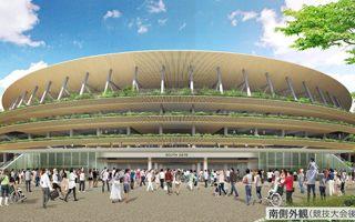 """Tokio 2020: Zwycięzcą został… """"stadion-hamburger"""""""