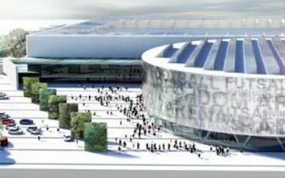Radom: Takie są oferty na budowę hali i stadionu
