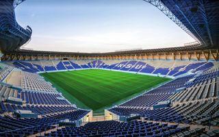 Nowy stadion: Złoty stadion na uniwersytecie w Rijadzie