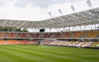 Bielsko-Biała: Otwarcia w tym sezonie nie będzie