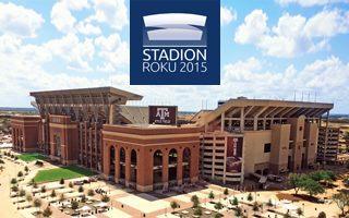 Stadion Roku 2015: Poznaj kandydata – Kyle Field