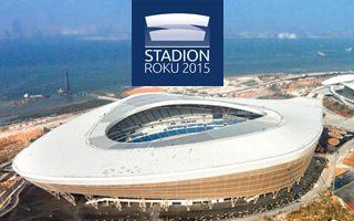 Stadion Roku 2015: Poznaj kandydata – Zhanjiang OC Stadium