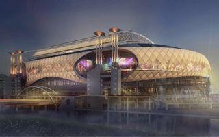Amsterdam: Będzie trybuna stojąca, nie będzie iluminacji