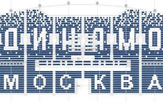 Moskwa: Kibice Dynama wybierają krzesełka VTB Areny