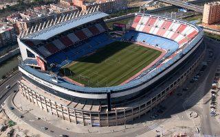 Madryt: Wieżowców zamiast Calderón nie będzie