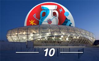 Odliczamy do Euro 2016: 10 – Stade de Nice