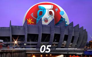 Odliczanie do Euro 2016: 05 – Parc des Princes