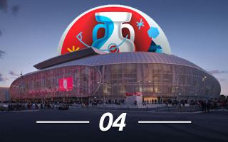 Odliczanie do Euro 2016: 04 – Stade Pierre Mauroy
