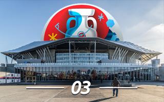 Odliczanie do Euro 2016: 03 – Stade de Lyon