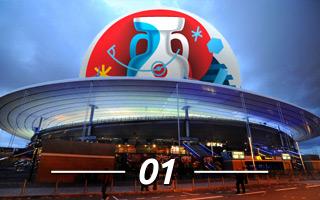 Odliczanie do Euro 2016: 01 – Stade de France!